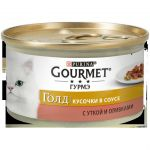 GOURMET GOLD УТКА&ОЛИВКИ 85Г